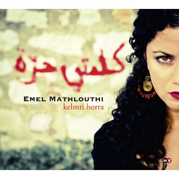 emel_mathlouthi_cover